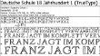 Beispiel einer Altdeutschen Schrift