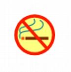 NO_SMOKE.WMF
